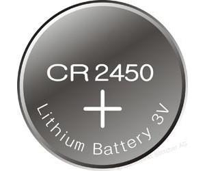 Batterie CR2450 3.0V Lithium 560mAh Knopfzelle bulk