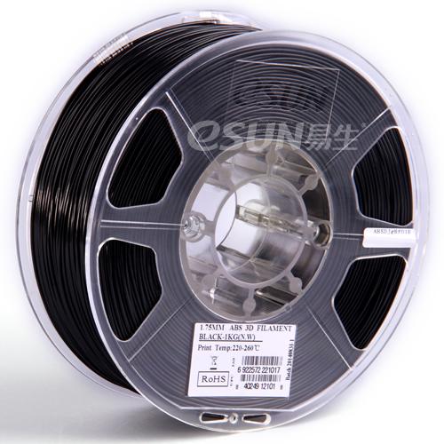 Filament PET schwarz 3mm 1kg